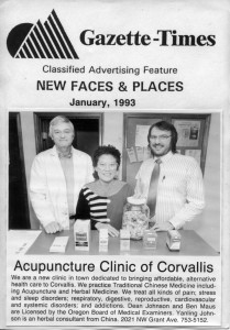 Corvallis ad from 1993